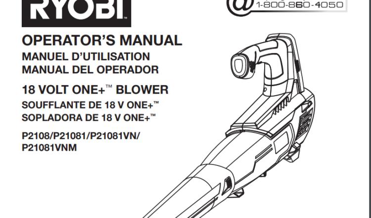 cover page of Ryobi p2180 manual